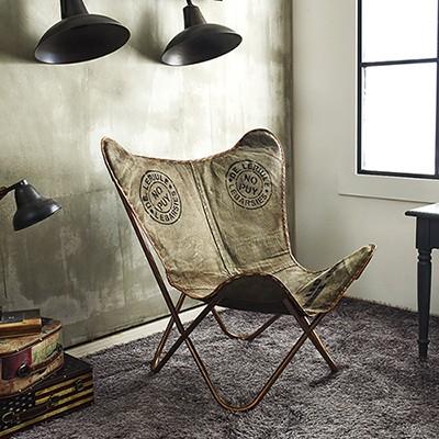 보스라 코퍼 버터플라이 의자