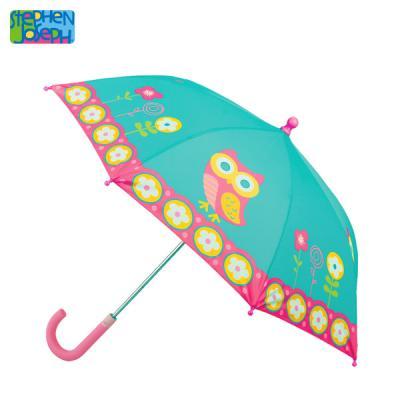 우산 - 부엉이A