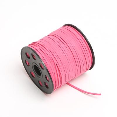 샤무드 끈 90M - 핑크