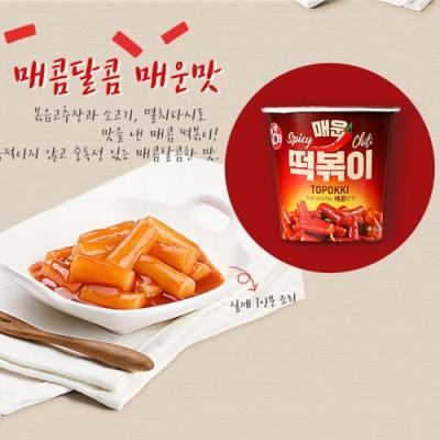 [안심먹거리] 케이밥 매운 떡복이 80gx5개