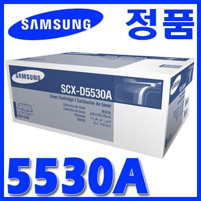 삼성 정품 SCX-D5530A D5530 5530A 5530 SCXD5530A SCXD5530 SCX5530A SCX5530 SCX-5530N/5530FN