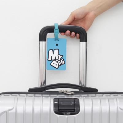[티큐브] 여행가방 컬러 네임텍 - MY BAG