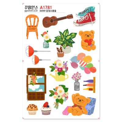 A1781-꾸밈인스스티커_감성소품들