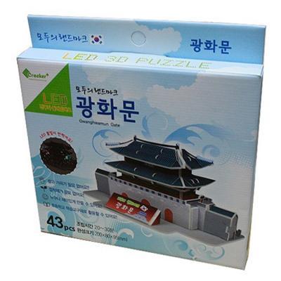 3D입체퍼즐 광화문 LED  [gwanghwa]