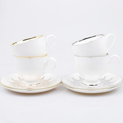 골드라인 바로크 2인조 커피잔