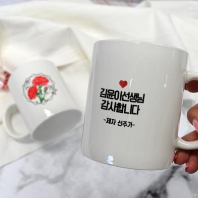 [두송이 카네이션 머그컵]