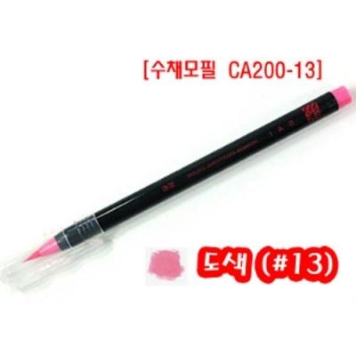 [아카시아] 아카시아붓펜CA200-13(연분홍색) [개/1] 244766