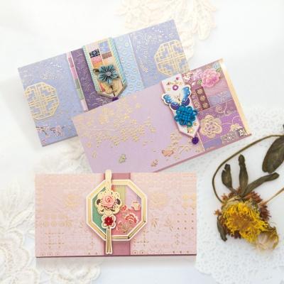 꽃두레조각보봉투 FB225-123 (3종)