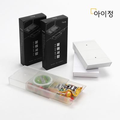 아이정 붙여서랍 접착식서랍 미니서랍 틈새수납 2세트-투명:라벤더블루