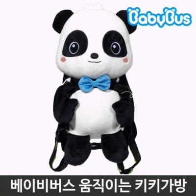 베이비버스 키키가방 유아 인형 캐릭터 장난감 완구