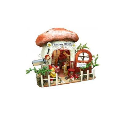 버섯 하우스