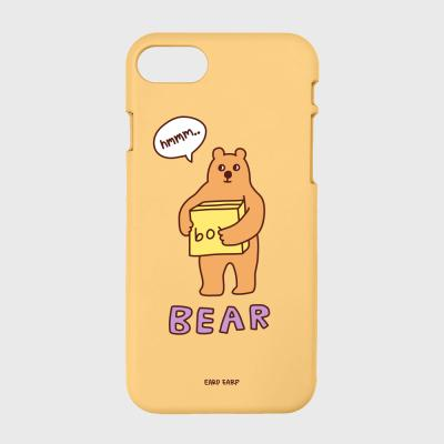 Bear box-yellow(color jelly)