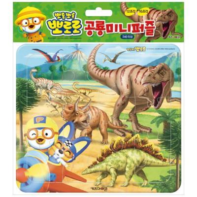 [키즈아이콘] 뽀롱뽀롱 뽀로로 공룡미니퍼즐