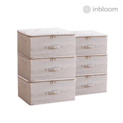 인블룸 6개세트 패브릭 수납박스 대형 베이지