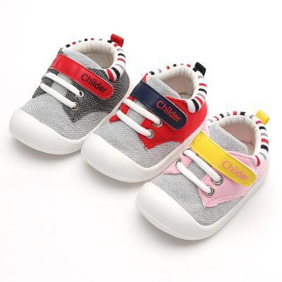 키드 배색 삑삑이 유아 키즈 소리나는 운동화 신발
