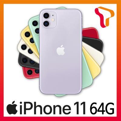 [SKT선택약정/번호이동] 아이폰11 64GB [제휴혜택]