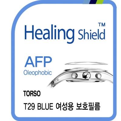 토르소 T29 블루 여성용 올레포빅 액정보호필름 2매