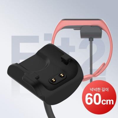 갤럭시핏2 충전기 USB 케이블 크래들 도크 60cm