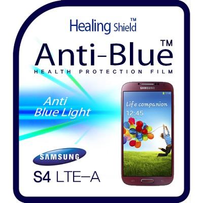 [힐링쉴드] 갤럭시S4 LTE-A E330S 블루라이트차단 시력(건강)보호필름 2매(HS140119)