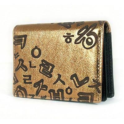 골드 명함지갑-한글
