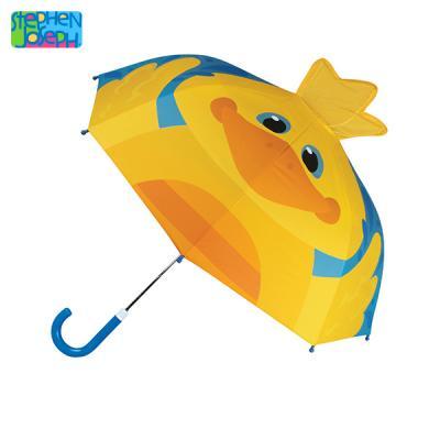 3D팝업 우산 - 오리