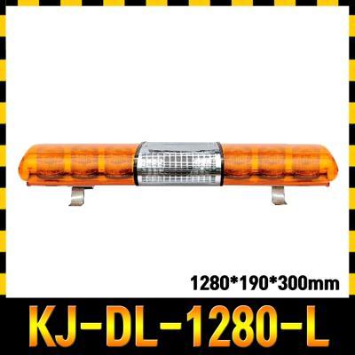 LED 라운드형 장방향경광등(3구3구) KJ-DL-1280-L