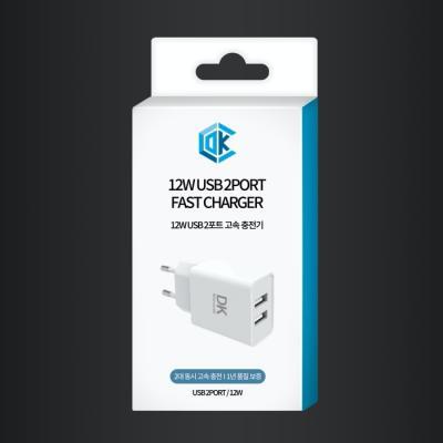 동시충전 2포트 고속 듀얼 충전기 전기종 USB 어댑터