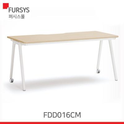(FDD016CMN) 퍼시스책상/인에이블 데스크(너비1600)