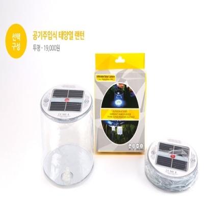 Q1-풍선형 태양열 랜턴_원형