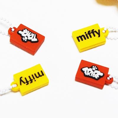[트라이브] 미피 캐릭터 USB 메모리 (16G)