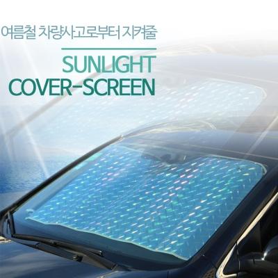 자동차 차량용 햇빛가리개 앞유리 썬커튼용 실내보호