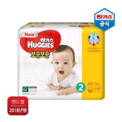 [유한킴벌리] 하기스 보송보송2단계 공용 76매x3팩 밴드형 [박스/3] 373457