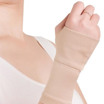 임산부손목보호대 산모손목 보호대 블랙 베이지