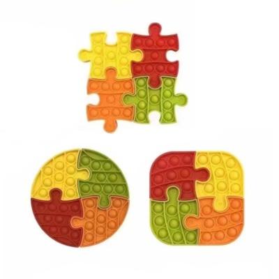 퍼즐 실리콘 푸쉬팝 버블 말랑이 팝잇 푸시팝 뽁뽁이