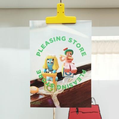 BFMA A4,A3 포스터 - 플리징