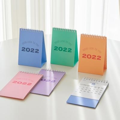 (2022 날짜형) 미니 캘린더 데일리 해빗 2022