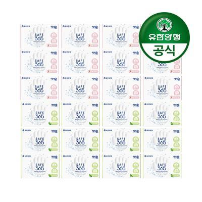 [유한양행]해피홈 비누 핑크포레+그린샤워 각 12개