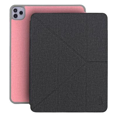 T075 아이패드5 9.7 패브릭 파스텔 태블릿 케이스