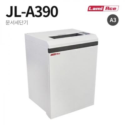 [라미에이스] 문서세단기 JLA390 [대/1] 397930