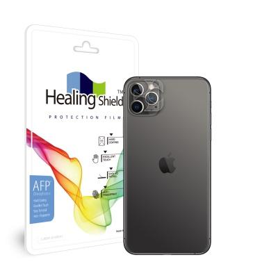 아이폰11 프로 맥스 후면카메라 테두리보호필름 2매
