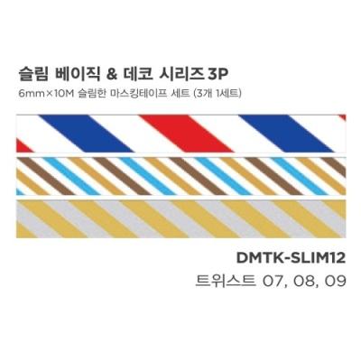 [두성산업] 디자인마스킹테이프K-SLIM12 [개/1] 221377