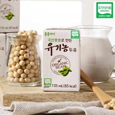 [콩콩아이] 우리 콩으로 만든 유기농두유(24팩)x2박스