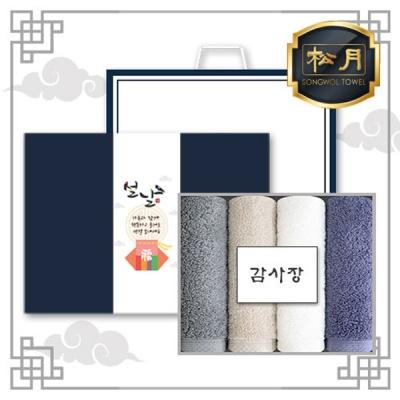 송월 호텔 40수 160g 4P 설 선물세트
