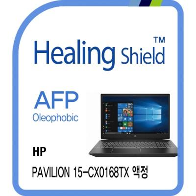 HP 파빌리온 15-cx0168TX 올레포빅 액정보호필름 1매