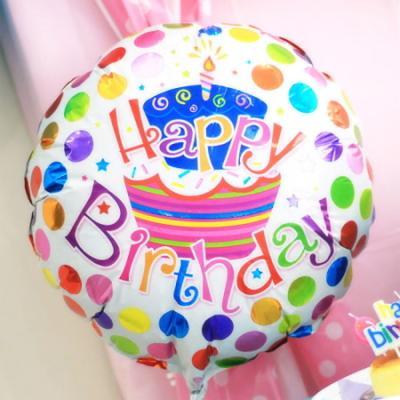 생일 은박풍선 (18인치) 케이크도트