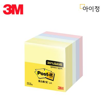 3M 포스트잇 654-5A 대용량팩