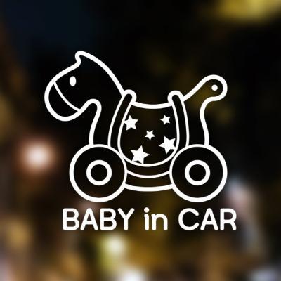 자동차 포인트 스티커 베이비목마