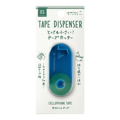 XS 테이프커터 - blue