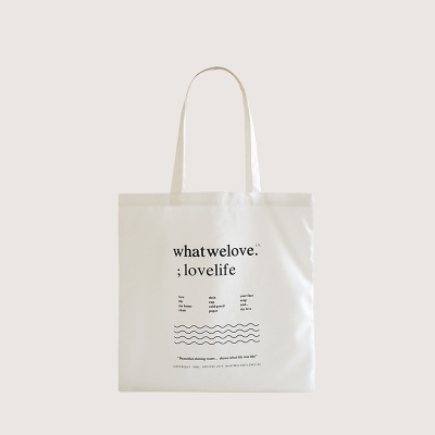 WWL MarketBag List-White