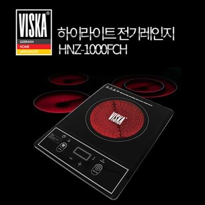 비스카 1구 하이라이트 전기렌지 HNZ-1000FCH